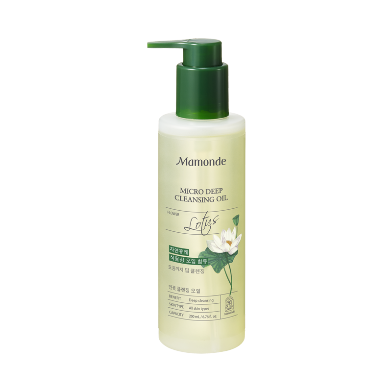 [Mamonde] Micro Deep Cleansing Oil (200ml)