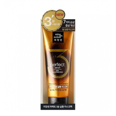 [Miseenscéne] Perfect 3 Min.Salon Hair Mask Pack (300ml)