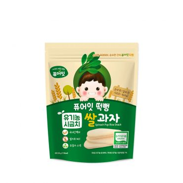 Organic Spinach Pop Rice Snack (30g)