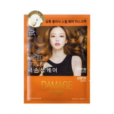 [Miseenscéne] Damage Care Steam Hair Mask Pack (15ml)
