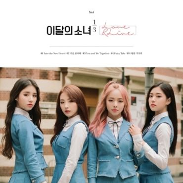 pre-order [This Month's Girl 1/3 (LOONA)] - Mini Album Vo.1 [Love&Live] (Normal Edition)