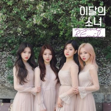 pre-order [This Month's Girl 1/3 (LOONA)] - Mini Album Vo.1 Repackage [Love & Evil] (Normal Edition)