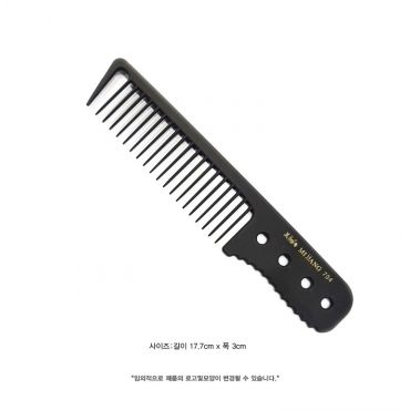 "[Mijjang] Carbon Ceramic Hair Cutting Comb 704 (17.7cm 6.9"")"