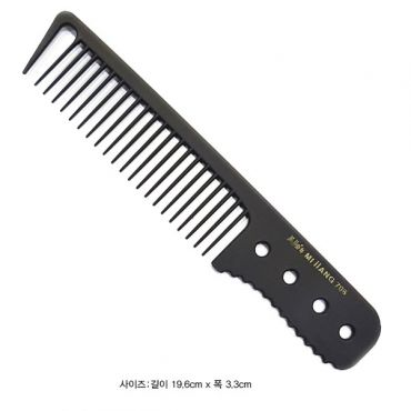"[Mijjang] Carbon Ceramic Hair Cutting Comb 706 (19.5cm 7.6"")"