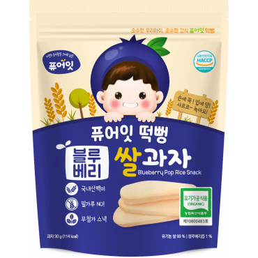 Organic Blueberry Pop Rice Snack (30g)
