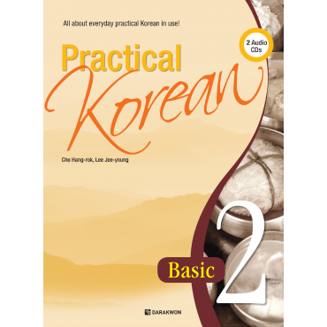 [Darakwon] Practical Korean 2 - Basic (English Ver.)
