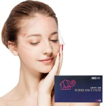 [Yodel Gown] Facial Mask Film 100 pieces