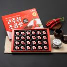 L-GA_Red Pepper Paste Chocolate Large 240g