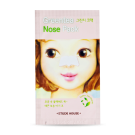 etude-GREEN TEA NOSE PATCH AD 1ea
