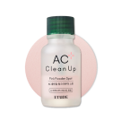 ETUDE HOUSE - AC Clean Up Pink Powder Spot 2020 renewal ver.(15ml)