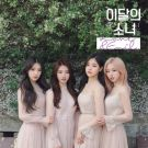 [This Month's Girl 1/3 (LOONA)] - Mini Album Vo.1 Repackage [Love & Evil] (Normal Edition)