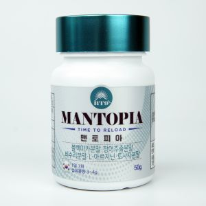 Mantopia, Vitality Booster for men