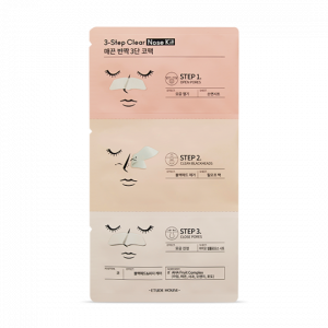 etude-3-STEP CLEAR NOSE KIT (19AD) 1ea