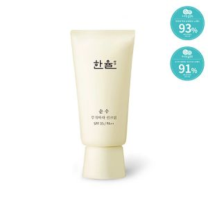 [Hanyul] Pure Sunscreen cream SPF35/PA++