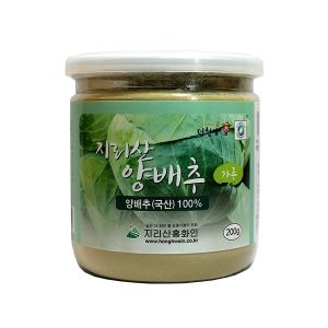 [honghwain] Cabbage powder (200g)