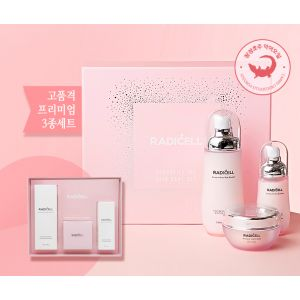 RADICELL Crocodile Oil Skin Care Set (3 Kinds)