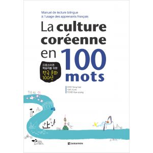 [Darakwon] The Korean Culture in 100 Words for French Speaking Learners