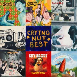 CRYING NUT - [25th Anniversary Best Album]