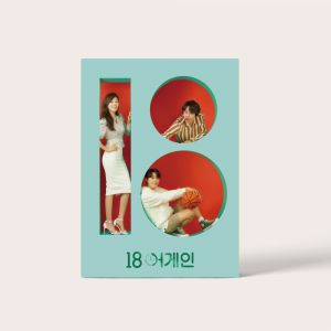 18 Again OST - JTBC Drama (2CD)
