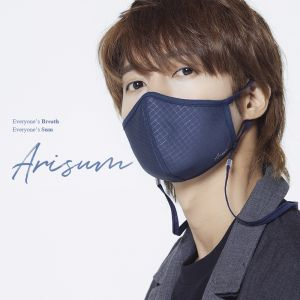ARISUM - Global Fashion Mask_All-in-one mask by Kim Hyun-joong