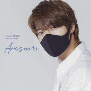 ARISUM - Global Fashion Mask_Basic mask by Kim Hyun-joong
