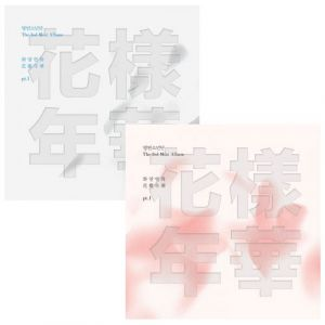 (RANDOM VER.) [BTS] 花樣年華 Part.1 (Mini Album Vol.3)