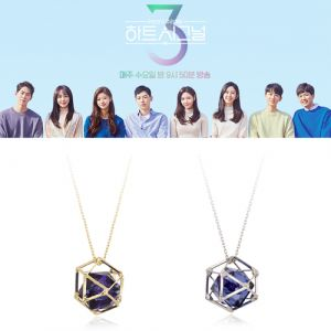 [MINWHEE ART JEWELRY] Heart Signal Season 3, Sapphire Necklace