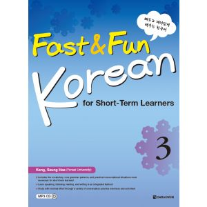 [DARAKWON] Fast & Fun Korean for Short –Term Learners 3 (English ver.)