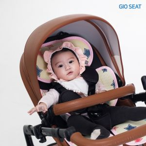 [GIO PILLOW] GIO Ice Seat for baby