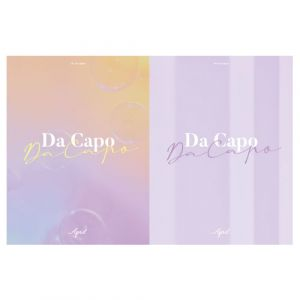 pre-order [SET] APRIL - Mini Album Vol.7 [Da Capo] (GLITTER Ver. + SUIT Ver.)