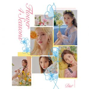 [DIA] - Mini Album Vol.6 [Flower 4 Seasons] (Flower Ver.)