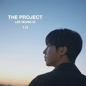 Lee Seung Gi - Album Vol.7 [The Project]
