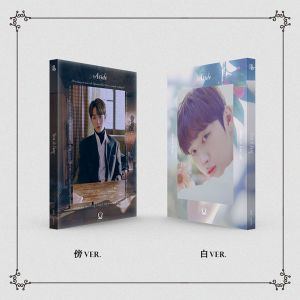 [Yoon Ji Sung] 1st Solo Mini Album - Aside (SET : 傍 + 白 Ver.)