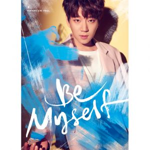 [Hwang Chi Yeul] (B Ver.) Be Myself (Mini Album Vol.2)