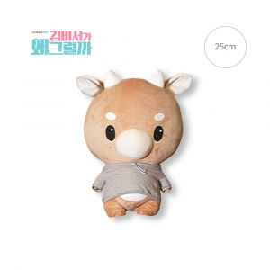 What's Wrong with Secretary Kim - Hardworking Cow (25cm)