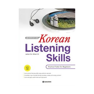 [Darakwon] Korean Listening Skills_Practical Tasks for Beginners