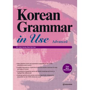 Korean Grammar in Use_Advanced (English ver.)