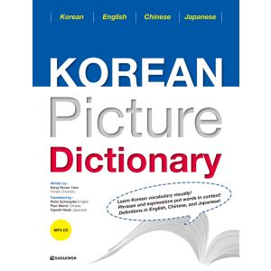[Darakwon] Korean Picture Dictionary_English/ Chinese/ Japanese