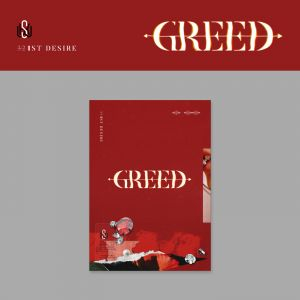 [KIM WOO SEOK] - Solo Album Vol.1 [GREED] (S Ver.)
