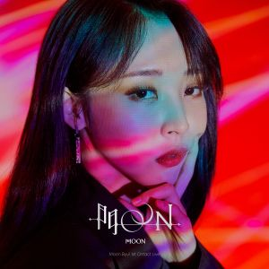 [Moon Byul] - Repackage Mini Album Vol.2 [門OON : Repackage] (Kit Album)