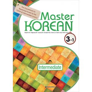 [Darakwon] Master KOREAN 3-1 (English Ver.)