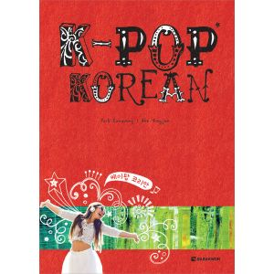 [Darakwon] K-Pop Korean