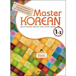 [Darakwon] Master KOREAN 1-2 (English Ver.)