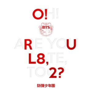 [BTS] O!RUL8.2? (Mini Album Vol. 1)