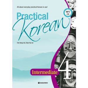 [Darakwon] Practical Korean 4 - Intermediate (English Ver.)