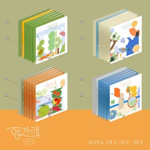 [4CD SET] Seventeen - Mini Album Vol.7 [Heng : garae] (HANA Ver. +DUL Ver. + SET Ver. + NET Ver.)