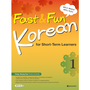 [Darakwon] Fast & Fun Korean for Short-Term Learners 1 (English Ver.)