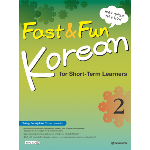 [Darakwon] Fast & Fun Korean for Short-Term Learners 2 (English Ver.)