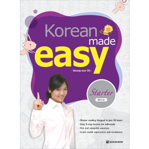 [Darakwon] Korean Made Easy - Starter