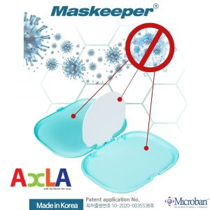 INNORES Anti-bacteria MasKeeper Bacterial-killing Mask Case Mint/Pink/Black/White